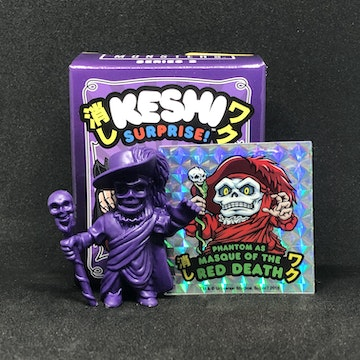 Universal Monsters Keshi Surprise Wave 2 (Purple Red Death)