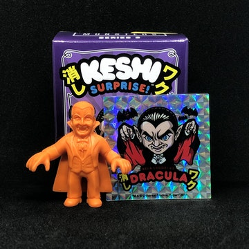 Universal Monsters Keshi Surprise Wave 2 (Orange Dracula)