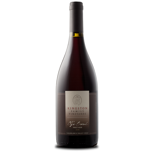 2017 CJ's Barrel Pinot Noir
